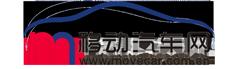 移动汽车网logo